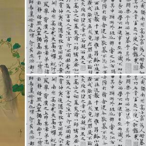 Posh Chalk Decoupage Oriental Vibes